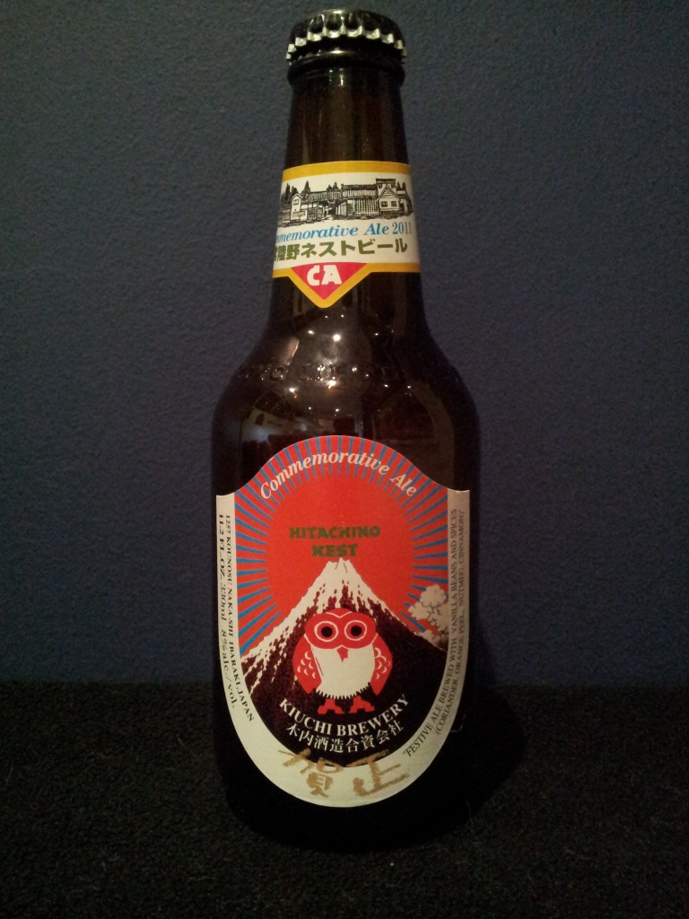 Hitachino Nest Commemorative Ale, Kiuchi.jpg
