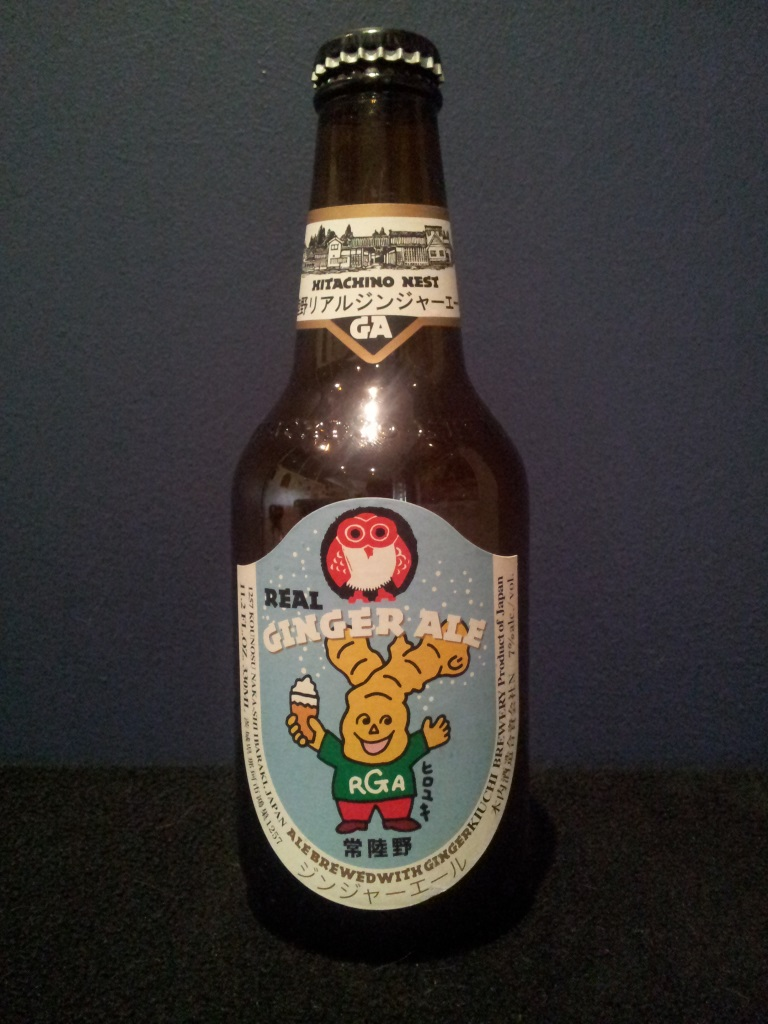 Hitachino Nest Real Ginger Ale, Kiuchi.jpg